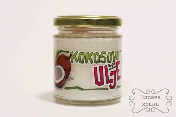 Kokosovo ulje (Hyperic 150g)