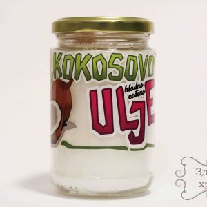 Kokosovo ulje (Hyperic 250g)