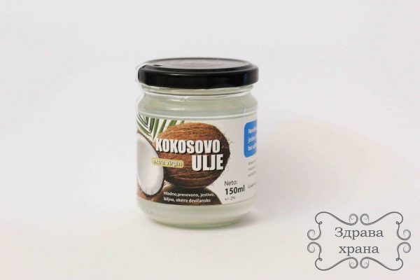 Kokosovo ulje (Uvita 150ml)