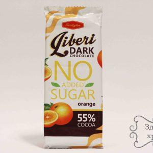 Liberi dark chocolate sa narandžom