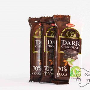 Dark chocolate - mini