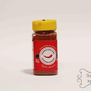 Mlevena paprika dimljena - ljuta mlevena