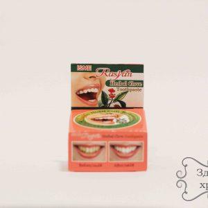 Raysan - prirodna pasta za zube - 5g