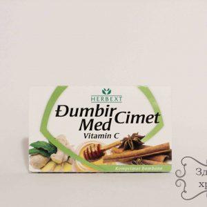 Đumbir med cimet - vitamin C