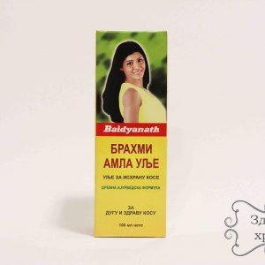 Brahmi Amla ulje za ishranu kose