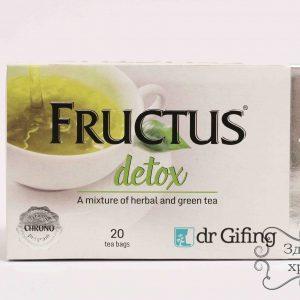 Detox dr Grifing