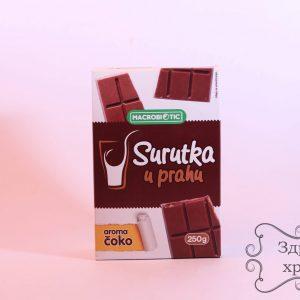 Surutka u prahu čokolada