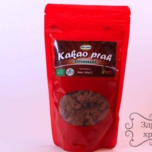 Kakao u prahu organski (Vegana)
