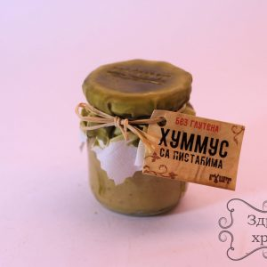 Hummus sa pistaćima